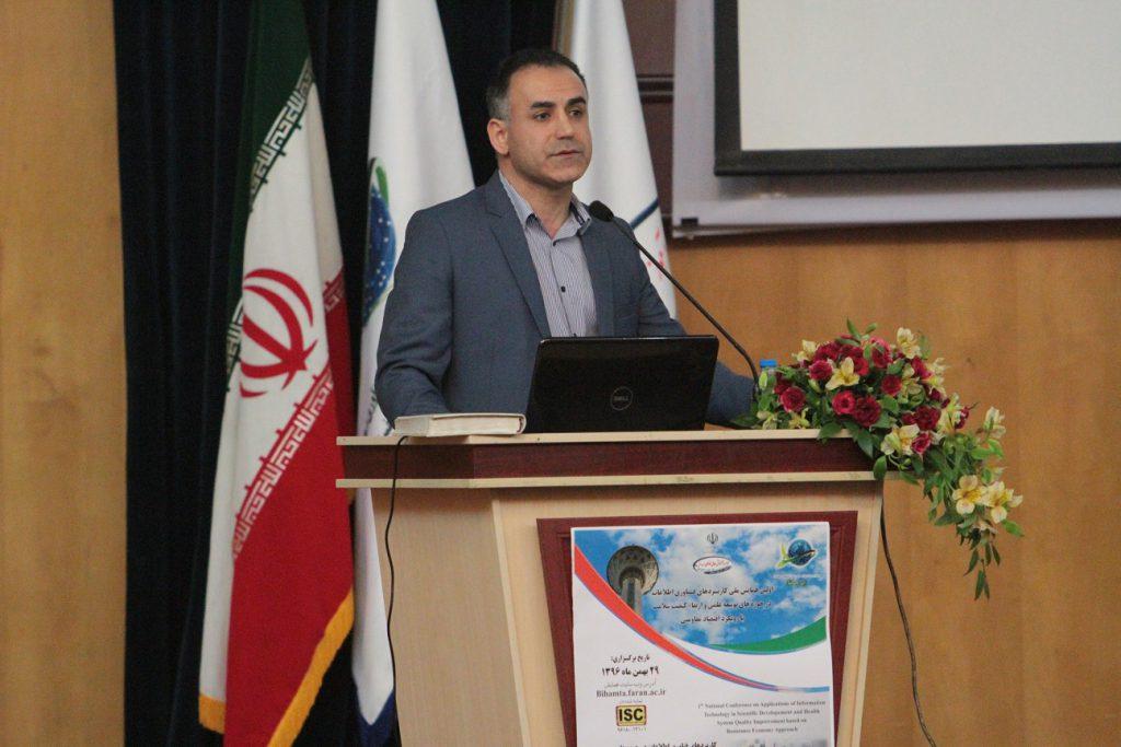 دکتر علی سلیمانی (استادیار دانشگاه آزاد اسلامی ملارد)