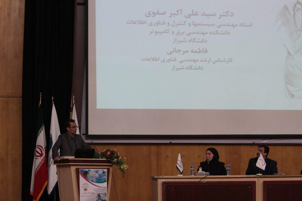 دکتر سید علی اکبر صفوی (عضو هیئت علمی دانشگاه شیراز)